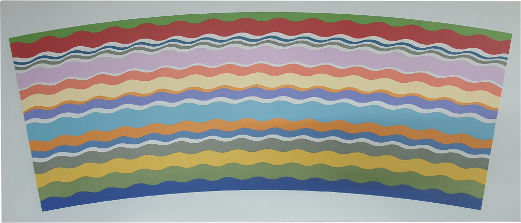 Brian Weavers Wavy Rainbow